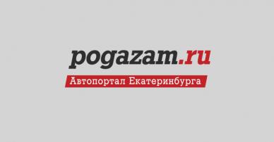 Портал Pogazam.ru